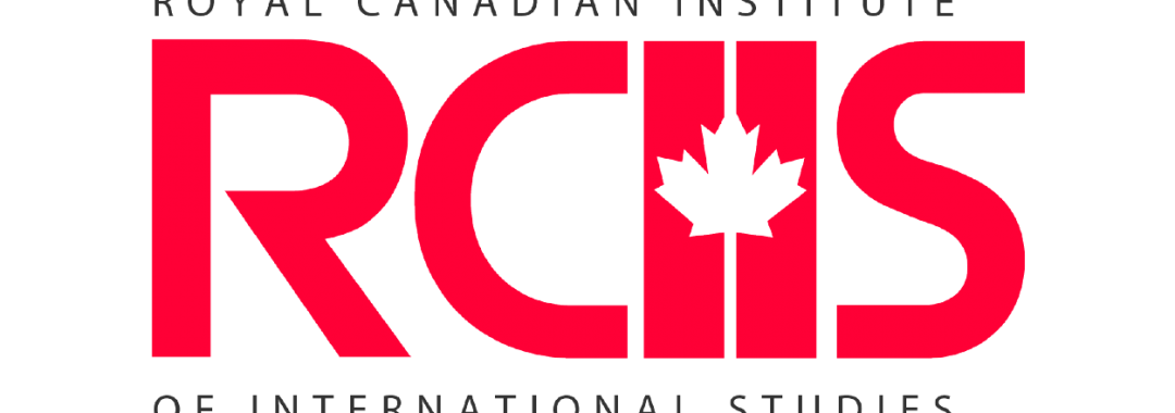 Royal Canadian Institute of International Studies - (RCIIS)
